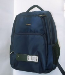 Школьный рюкзак Dolly 550