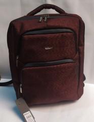 Школьный рюкзак Dolly 304