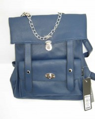 Городской рюкзак Dolly 380
