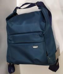 Сумка-рюкзак женская Dolly 656