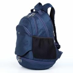 Школьный рюкзак Dolly 382