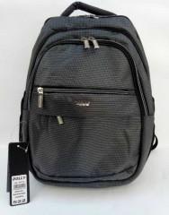 Школьный рюкзак Dolly 522