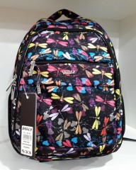 Школьный рюкзак Dolly 533