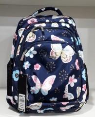 Школьный рюкзак Dolly 542
